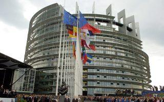 Τα ELTIFs έχουν σχεδιαστεί για να συμβάλλουν στη μη τραπεζική χρηματοδότηση. Τέτοιου είδους εναλλακτική χρηματοδότηση αναμένεται να οδηγήσει στην ανάπτυξη της πραγματικής οικονομίας της Ε.Ε.