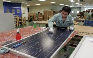 Η επιβολή υψηλών δασμών στα κινεζικά φωτοβολταϊκά πάνελ από τις αμερικανικές αρχές έχει οξύνει τον αποκαλούμενο εμπορικό πόλεμο ΗΠΑ - Κίνας.