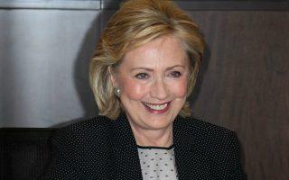 Η Hillary Clinton