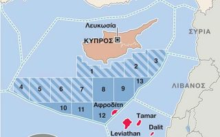 archizoyn-geotriseis-se-oikopedo-toy-temachioy-9-tis-kypriakis-aoz0