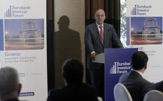 Ο υπουργός Ανάπτυξης Νίκος Δένδιας μιλάει από το βήμα του 3ου Eurobank Investment Forum,  Αθήνα, Δευτέρα 7 Ιουλίου 2014.  ΑΠΕ-ΜΠΕ/ ΑΠΕ-ΜΠΕ/ ΟΡΕΣΤΗΣ ΠΑΝΑΓΙΩΤΟΥ