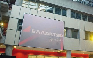 e-e-i-ellaktor-stis-50-megalyteres-kataskeyastikes0