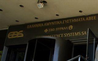 oi-anthropoi-toy-syriza-stin-amp-8230-troika0