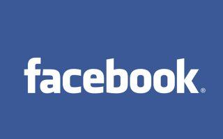 to-facebook-eycharistei-tin-el-as-gia-tin-ypothesi-lecpetex0