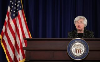Η επικεφαλής της ομοσπονδιακής τράπεζας των ΗΠΑ (Fed), Τζάνετ Γέλεν.