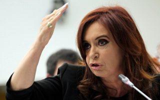 Η Πρόεδρος της Αργεντινής Κριστίνα Φερνάντες.