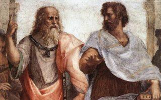 to-26o-diethnes-synedrio-filosofias-apo-12-17-ioylioy-stin-athina0