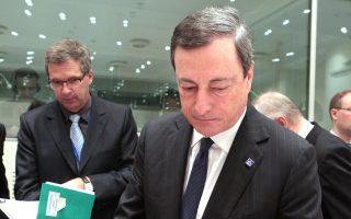 Ο κ. Ντράγκι δήλωσε ενώπιον του Ευρωκοινοβουλίου ότι δεν χρειάζεται περαιτέρω ελαστικότητα στην εφαρμογή των δημοσιονομικών κανόνων. «Η άποψη της ΕΚΤ όσον αφορά την ελαστικότητα είναι ότι οι σημερινοί κανόνες έχουν ήδη επαρκή ελαστικότητα.