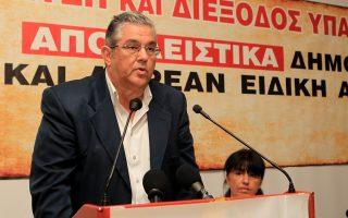 Ο γραμματέας της ΚΕ του ΚΚΕ Δημήτρης Κουτσούμπας