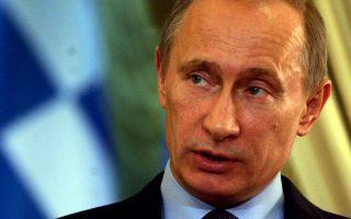 Στόχος των κυρώσεων είναι να αναγκάσουν τον κ. Βλαντιμίρ Πούτιν να υιοθετήσει λογικότερη πολιτική έναντι της Ουκρανίας.