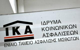 Λογότυπο του ΙΚΑ φαίνεται στην είσοδο των πολυιατρείων του ΙΚΑ στην οδό Αλεξάνδρας Πέμπτη 20 Δεκεμβρίου 2012. ΑΠΕ-ΜΠΕ/ΑΠΕ-ΜΠΕ/Φώτης Πλέγας Γ.