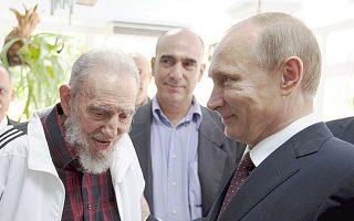 Ο Βλ. Πούτιν, κατά τη συνάντησή του με τον Φιντέλ Κάστρο, δήλωσε ότι στόχος της επίσκεψής του είναι η ενίσχυση της συνεργασίας των δύο χωρών.