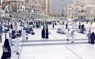 Η αξίωση της θρησκείας να συνδυάσει την κοσμική με την πνευματική εξουσία εμπόδισε την ανάπτυξη των πολιτικών θεσμών σε πολλές αραβικές χώρες.