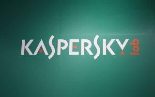 kaspersky-lab-ayxisi-ton-programmaton-poy-mporoyn-na-klevoyn-chrimata0