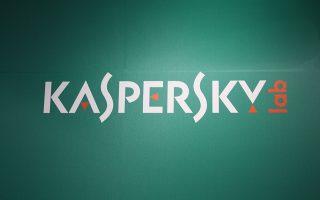 kaspersky-lab-psifiakoi-egklimaties-ekmetalleyontai-ypiresies-cloud-2035551