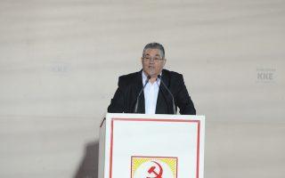 Ο ΓΓ της ΚΕ του ΚΚΕ Δημήτρης Κουτσούμπας μιλάει στην  Κεντρική προεκλογική συγκέντρωση του ΚΚΕ στην Αθήνα για τις περιφερειακές και δημοτικές εκλογές την  Πέμπτη 15 Μαΐου 2014, στο Πεδίον του 'Άρεως. Μίλησαν επίσης στην συγκέντρωση, ο υποψήφιος περιφερειάρχης Αττικής Θανάσης Παφίλης και ο υποψήφιος δήμαρχος Αθήνας Νίκος Σοφιανός . ΑΠΕ-ΜΠΕ/ΑΠΕ-ΜΠΕ/ΜΑΝΩΛΗΣ ΠΑΚΙΑΣ