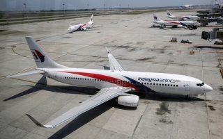 malaysia-airlines-epistrofi-chrimaton-apo-akyrosi-eisitirion0