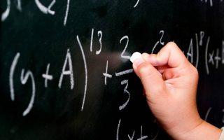 le-math-syndyazontas-tin-mathisi-me-ti-diaskedasi-meso-tis-epikoinonias0