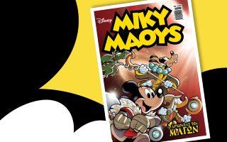 miky-maoys-o-archontas-ton-magon0