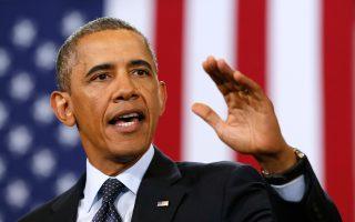 Ολοένα και περισσότεροι Αμερικανοί αποκτούν θετική άποψη για το Obamacare.