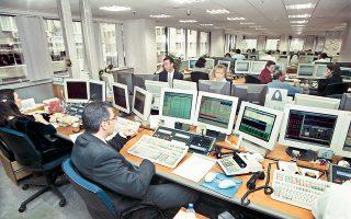 Αμείωτο το ενδιαφέρον των ξένων επενδυτών για την ελληνική αγορά ομολόγων.