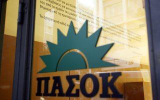 pasok-makria-apo-dimagogies-i-oikodomisi-tis-ethniki-mas-prooptikis0