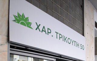 gia-pallaiko-metopo-syriza-ch-a-kanei-logo-to-pasok0