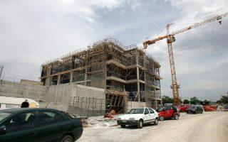 Η εταιρεία έχει εξασφαλίσει τη συμφωνία του 65% των πιστωτών της και αναμένεται να καταθέσει το πλάνο προς έγκριση στο Πολυμελές Πρωτοδικείο Αθηνών το αμέσως προσεχές διάστημα.
