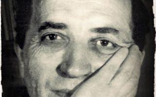 Ο συγγραφέας Γιώργος Ιωάννου (1927-1985).