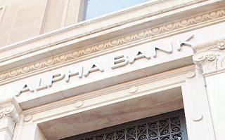 alpha-bank-endeixeis-anakampsis-tis-ellinikis-oikonomias0