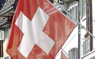 H ελβετική κυβέρνηση έχει υποχρεώσει τις τράπεζες να αυξήσουν τα αποθεματικά που τηρούν για την κάλυψη επισφαλών στεγαστικών δανείων.