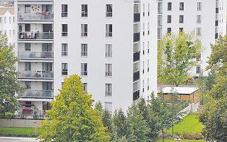 Η αύξηση των τιμών των κατοικιών κατά το 2014 αναμένεται να διαμορφωθεί σε 4,5%, ενώ για το 2015 η αύξηση οριοθετείται πέριξ του 4%.