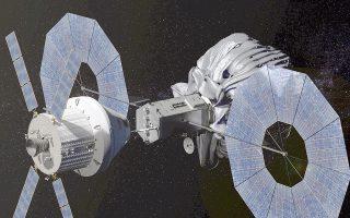 Για το ουράνιο σώμα που θα καταλήξει στη Σελήνη, η NASA έχει δύο εναλλακτικές δυνατότητες – αφού μπορεί είτε να «αιχμαλωτίσει» έναν ολόκληρο μικρό αστεροειδή είτε να αφαιρέσει ένα τμήμα από κάποιον μεγαλύτερο βράχο. Η NASA αναμένεται να αποφασίσει στα τέλη του 2014 ποια από τις δύο λύσεις είναι καλύτερη.