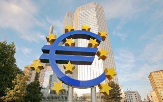 Τα αποτελέσματα του stress test της Ευρωπαϊκής Κεντρικής Τράπεζας θα δημοσιοποιηθούν τον προσεχή Οκτώβριο.