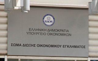 eisepratte-epi-enamisi-chrono-ti-syntaxi-tis-nekris-exadelfis-toy0