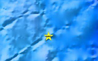seismos-6-4-richter-stis-noties-filippines0
