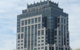 Ερευνα που πραγματοποίησε η State Street με τη FT Remark συμπεραίνει πως το 64% των 300 διευθυντικών στελεχών που εργάζονται σε επενδυτικές εταιρείες θεωρεί πως υπάρχει «έλλειμμα ικανοτήτων», γεγονός που δημιουργεί πρόσθετες δυσκολίες για να ανταγωνιστούν σε ένα όλο και πιο περίπλοκο επενδυτικό τοπίο.