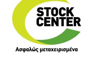 stock-center-metacheirismena-aytokinita-me-5eti-eggyisi0