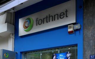 Ολα δείχνουν ότι οι κινήσεις των Vodafone-Wind για την εξαγορά των μετοχών της Forthnet «χτίζουν» το αντίπαλον δέος του ΟΤΕ και πλέον το ζητούμενο είναι τα εργαλεία που θα διαθέτουν απέναντι σ' αυτόν τον ισχυρό «παίκτη».