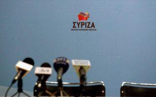 syriza-se-oriaki-politiki-katastasi-i-kyvernisi0