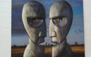 Το εξώφυλλο του τελευταίου δίσκου των Pink Floyd,