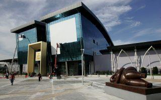 Η εταιρεία θα διαθέσει επιπλέον 25 εκατ. ευρώ για την ανάπτυξη του κτιρίου του πρώην IBC, η οποία θα περιλαμβάνει, μεταξύ άλλων, το Μουσείο των Ολυμπιακών Αγώνων και ορισμένα ακόμα καταστήματα, που θα λειτουργούν συμπληρωματικά με το υφιστάμενο εμπορικό κέντρο Golden Hall (φωτ.).