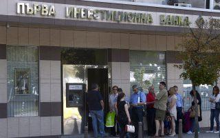 «Δεν υπάρχει τραπεζική κρίση, υπάρχει μία κρίση εμπιστοσύνης, η οποία υποδαυλίζεται από την εγκληματική επίθεση εναντίον του χρηματοπιστωτικού κλάδου», τόνισε ο πρόεδρος της Βουλγαρίας, Ρόσεν Πλεβνέλιεβ.