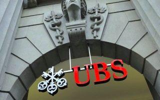 ubs-kampana-302-ek-eyro-gia-voitheia-se-germanoys-forofygades0