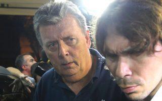Ο Ρέι Γουίλαν συλλαμβάνεται στο Ρίο. Ο Βρετανός είναι ο διευθυντής της εταιρείας διανομής των εισιτηρίων των Μουντιάλ...