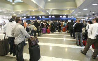 Η επιβατική κίνηση στο αεροδρόμιο «Μακεδονία» για το 2014 αναμένεται να ξεπεράσει τα 4.700.000 ταξιδιώτες.