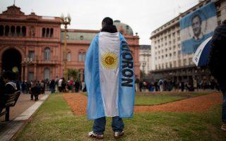 Η νέα χρεοκοπία επισκιάζει τις προσπάθειες που κατέβαλε η Αργεντινή για να βελτιώσει την εικόνα της και να νεκραναστήσει την παραπαίουσα οικονομία της.