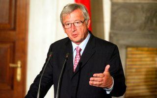 «Προτεραιότητά μου ως προέδρου της Επιτροπής είναι η απασχόληση, η ανάπτυξη και οι επενδύσεις», ανέφερε ο νεοεκλεγείς πρόεδρος της Κομισιόν κ. Ζαν-Κλοντ Γιουνκέρ.
