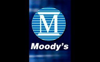 Η πολιτική αβεβαιότητα και το ασαφές αποτέλεσμα των διαπραγματεύσεων με την τρόικα, τα «ρίσκα» που διαπιστώνει η Moody's.