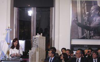 Διχασμένοι εμφανίζονται οι αναλυτές σχετικά με τις προθέσεις της Αργεντινής (στη φωτογραφία η πρόεδρος της χώρας Κριστίνα Φερνάντες ντε Κίρχνερ), τον ρόλο των ομολογιούχων που δεν συμμετείχαν στην αναδιάρθρωση του χρέους της και τη συλλογιστική των δικαστηρίων που δικαίωσαν τους τελευταίους.